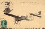 Rameau 347